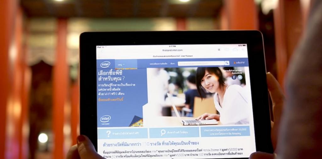 Intel's Advertising Agency