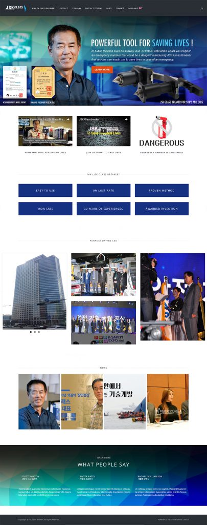 jsk-glass-breaker-homepage